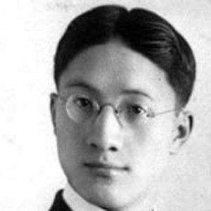 Poet Xu Zhimo - age: 34
