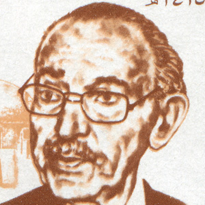Architect Hassan Fathy - age: 89