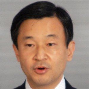 Royalty Prince Naruhito - age: 57
