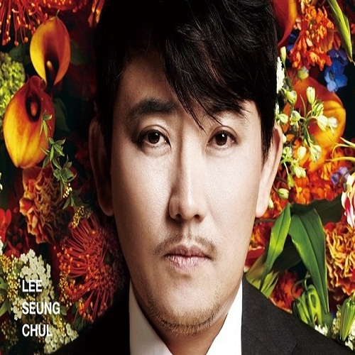 Singer Lee Seung-cheol - age: 50
