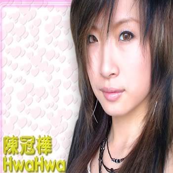 Singer Hwa Hwa - age: 41