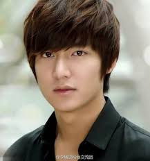 Actor Min-ho Lee - age: 33