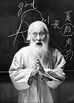 Activist Ham Seok-heon - age: 87