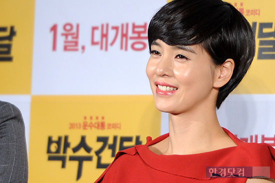 Actress Hye-Young Jung - age: 43