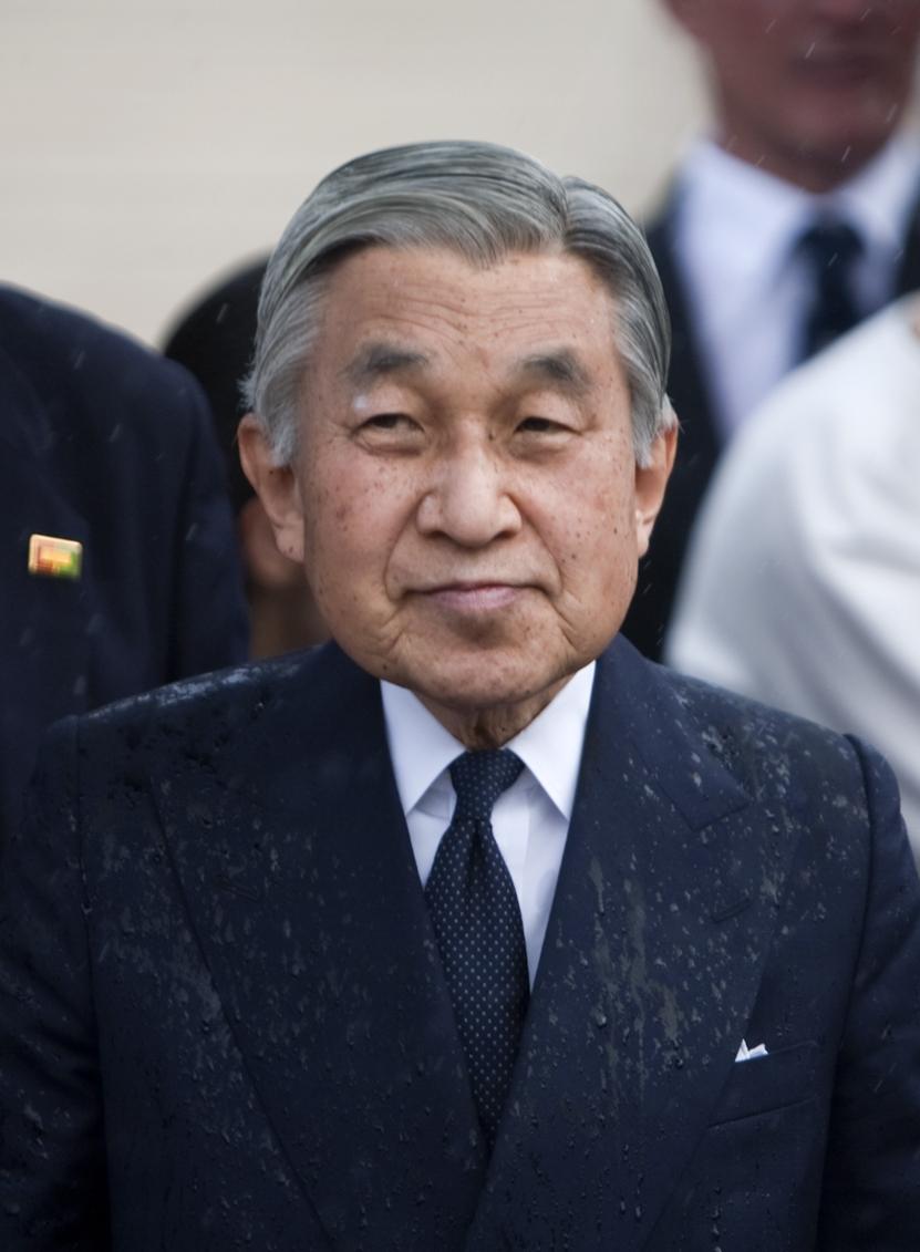 Emperor Akihito - age: 83