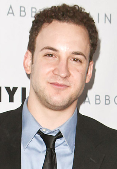 Actor Ben Savage - age: 40