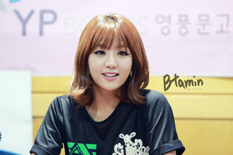 Singer Go Eun-bi - age: 21