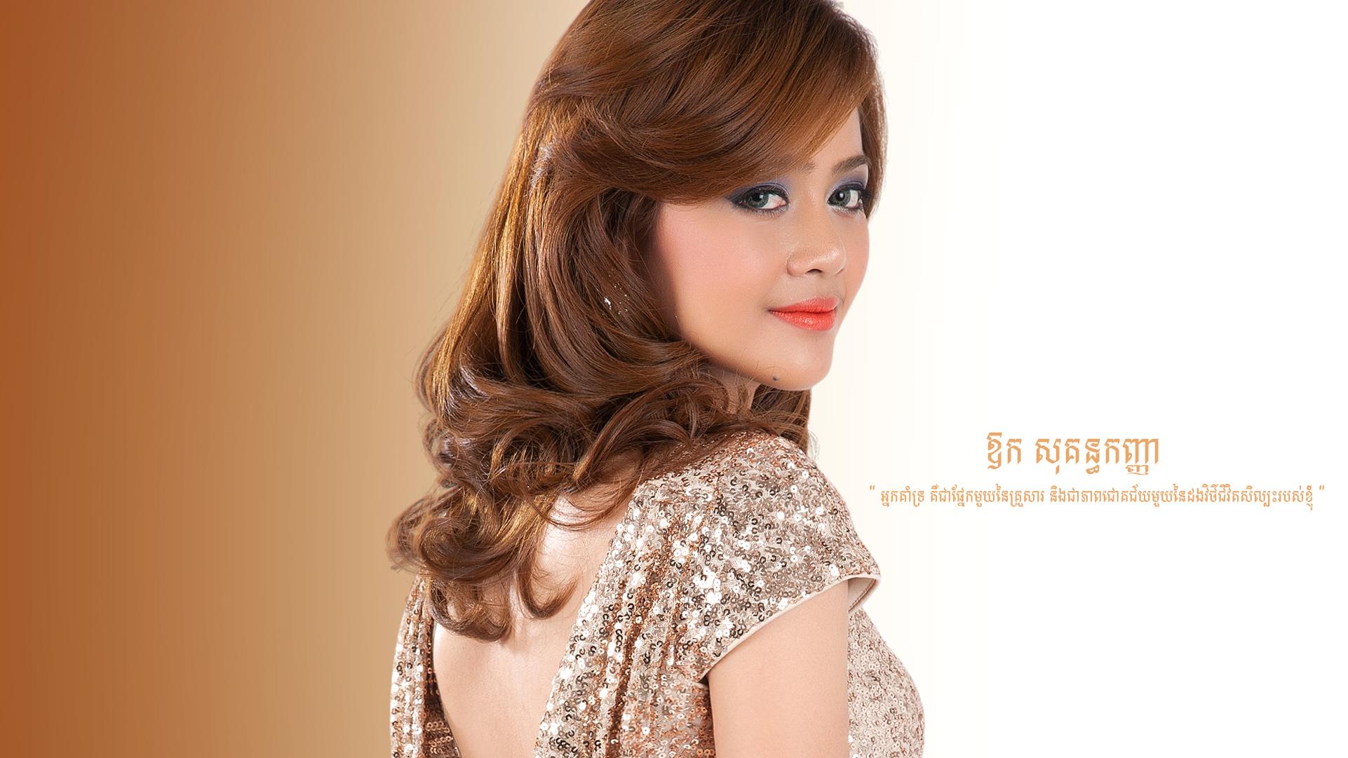 Singer, Actress Aok Sokunkanha - age: 33