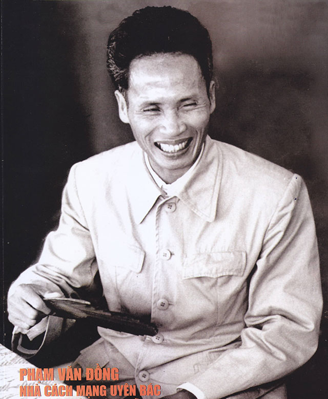 Politician Pham Van Dong - age: 94