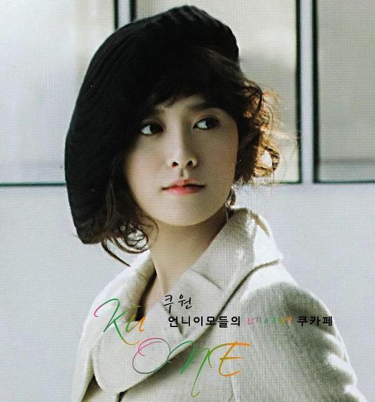 Actress Hye-sun Koo - age: 33