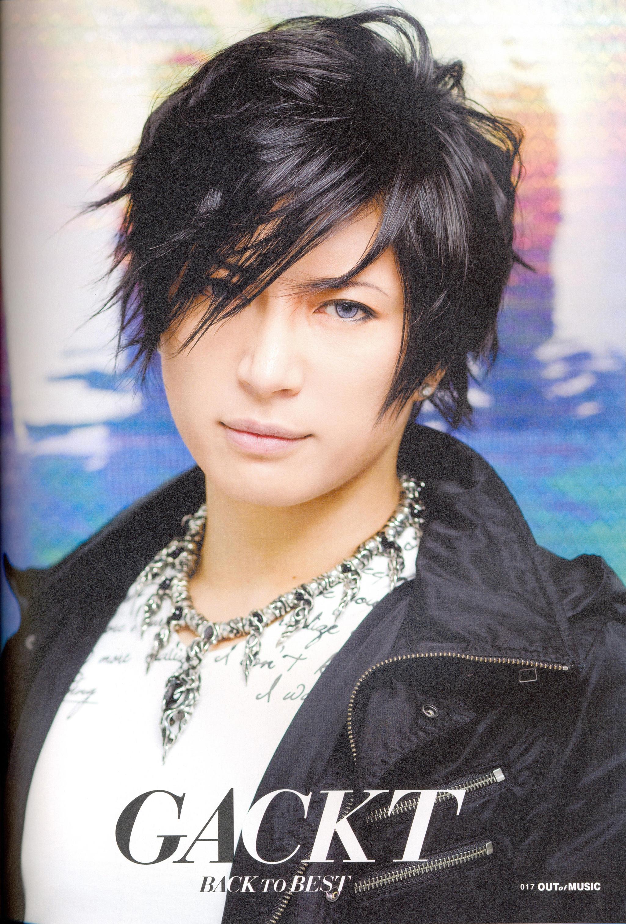 Musician Gackt - age: 43