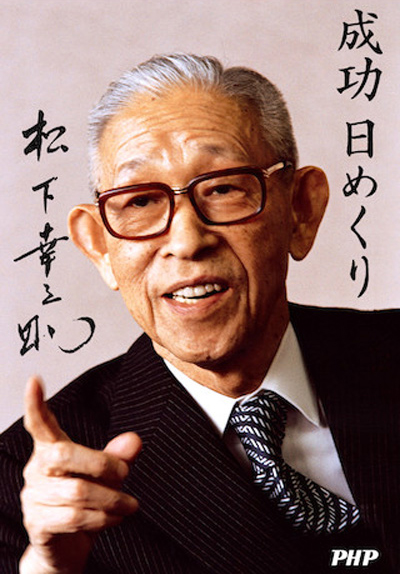 Industrialist Konosuke Matsushita - age: 94