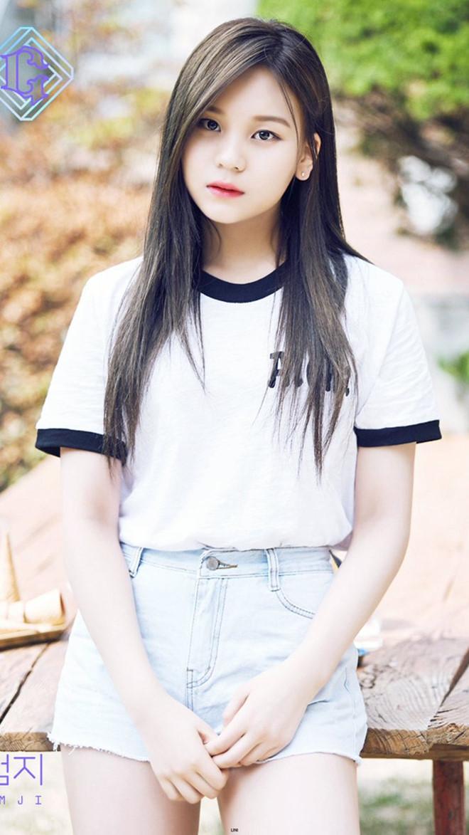 Singer Umji - age: 22
