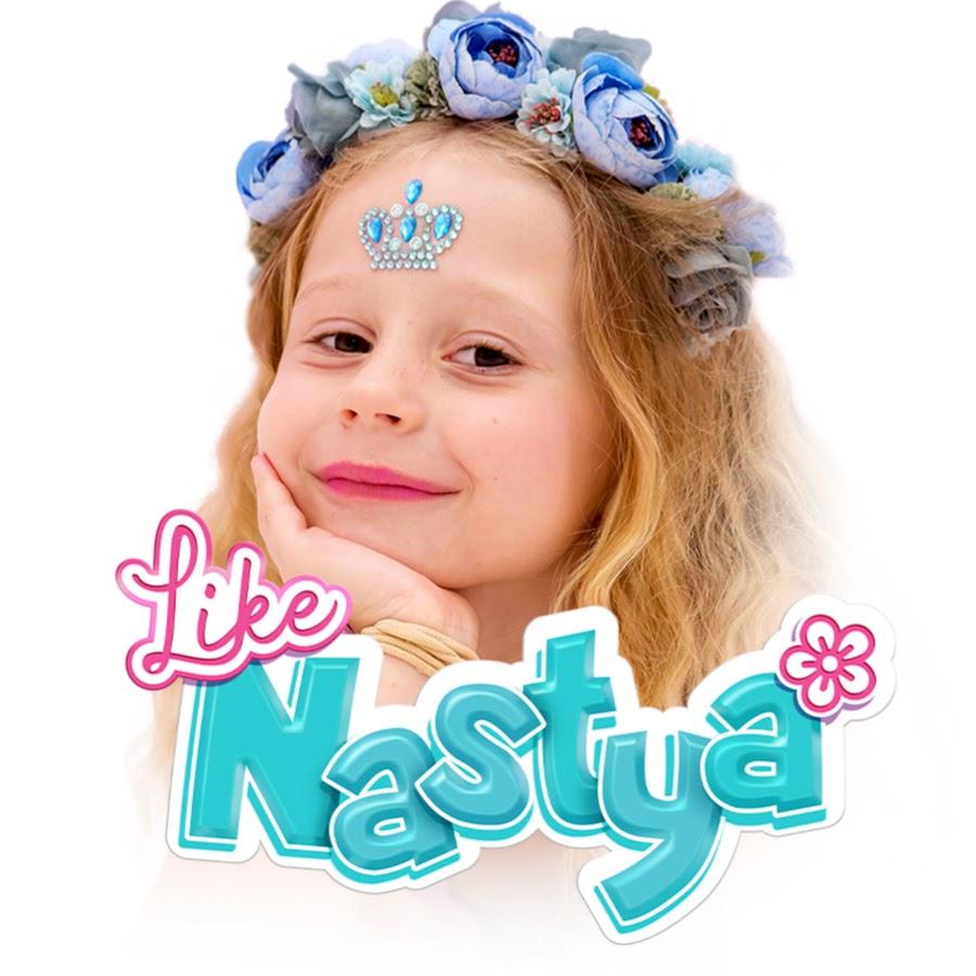 Youtube star Like Nastya - age: 7